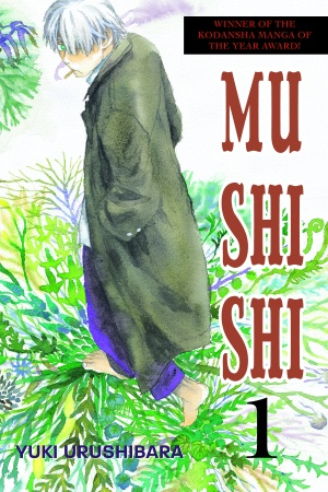 Mushishi Vol 1 Cover