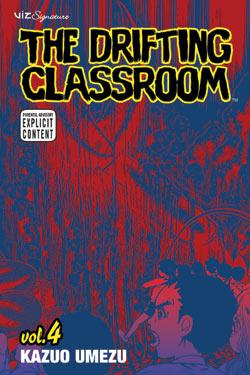 Drifting Classroom 4