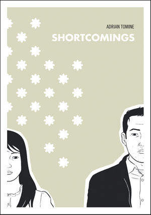 shortcomings-212.jpg