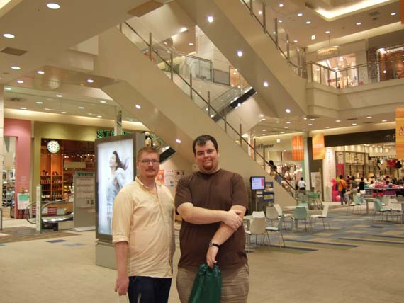andrew-and-chris-in-the-mall.jpg