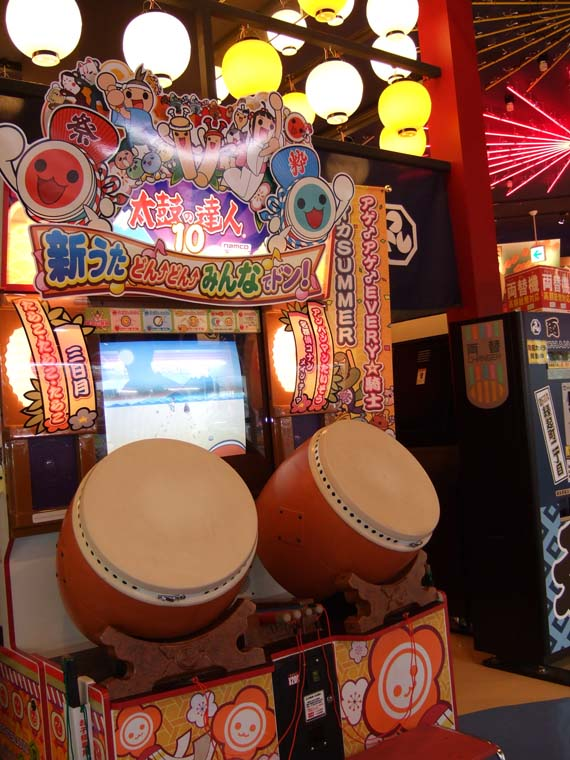 arcade-taiko-drum-game.jpg