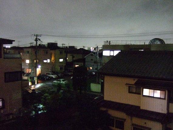 Day0- Sleepy Saitama