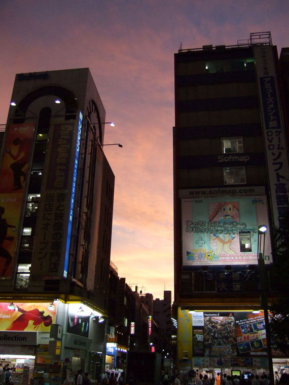The sun setting over Akihabara from my 2007 trip.