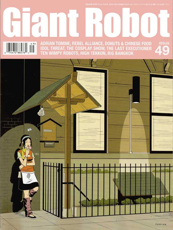 Giant Robot Magazine #49 Cover by Adrian Tomine. www.giantrobot.com