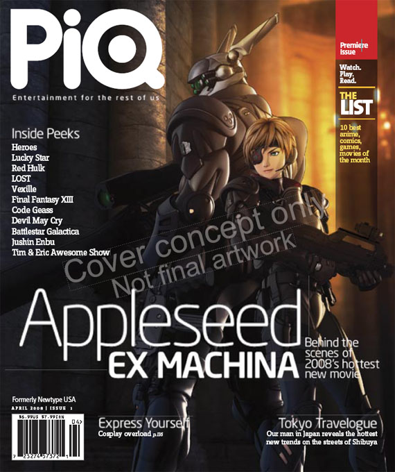 PiQ Issue One Concept Cover - Copyright 2008 AD Vision Inc.