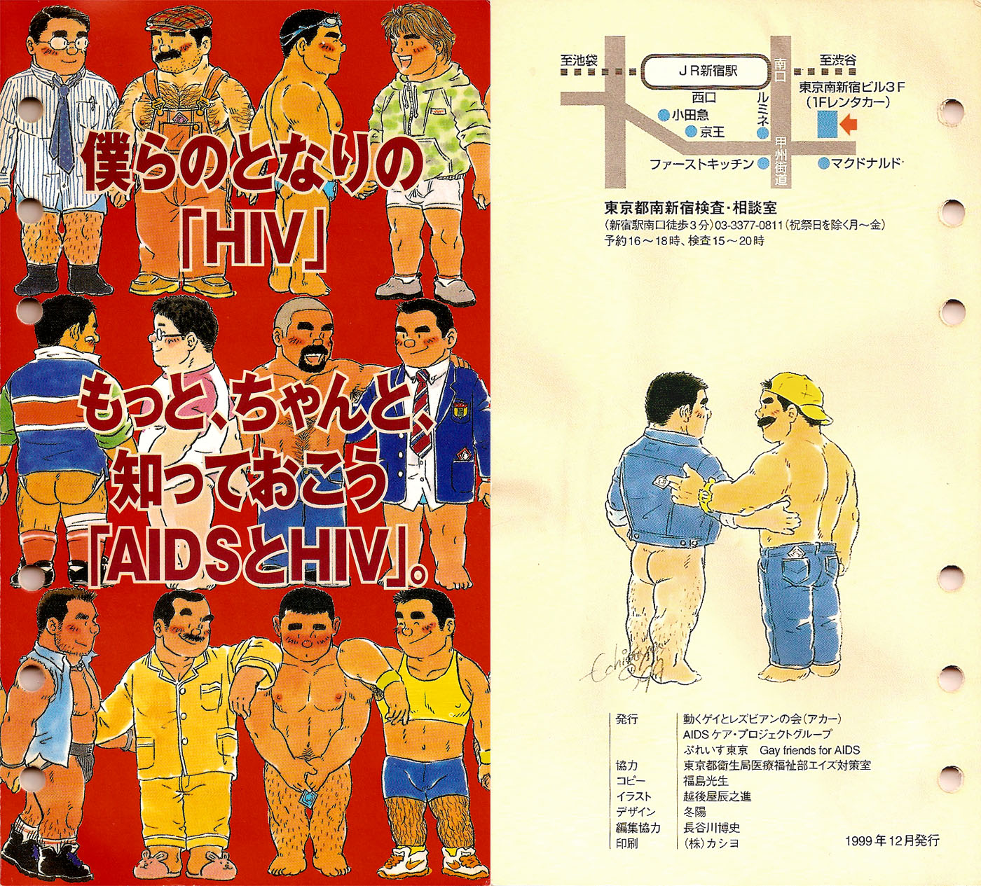 Gay bear manga
