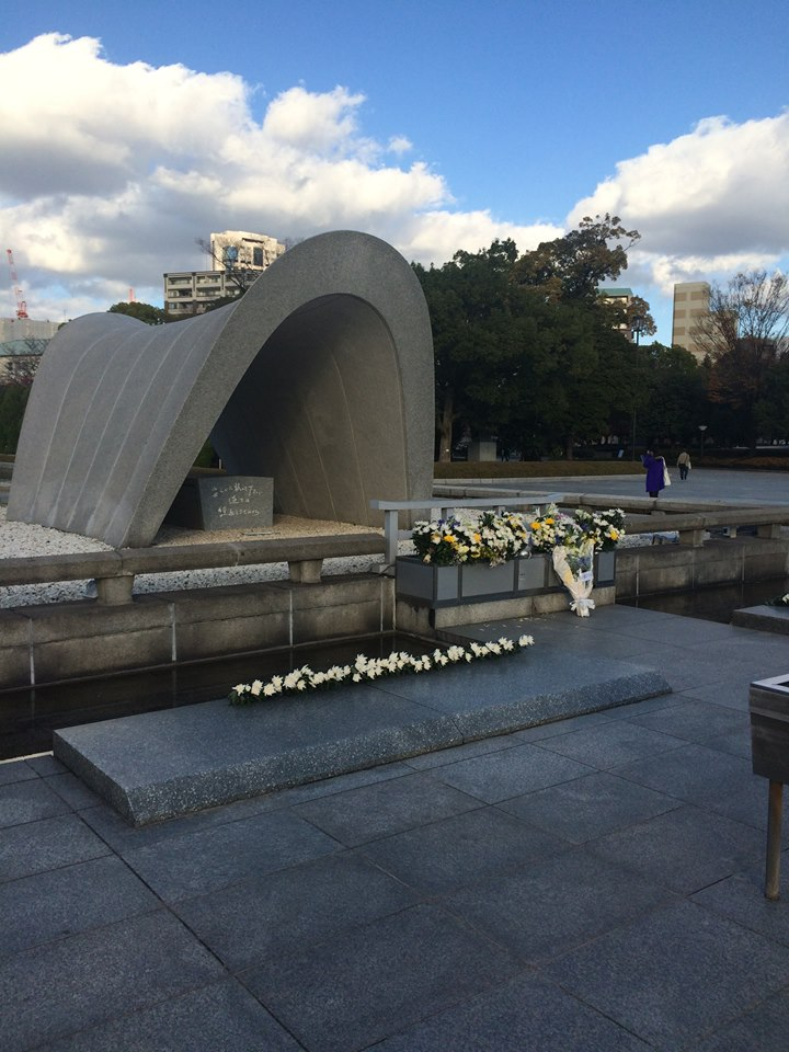 Monument on the Hiroshima Peace Museum grounds.